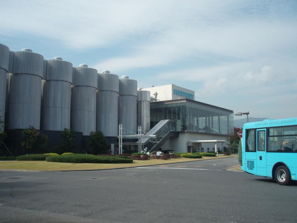 京都ビール工場