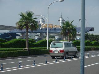 TD SEA