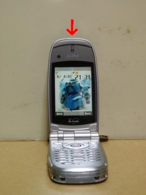 N900iS